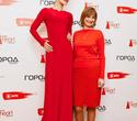 Благотворительный показ Red Dress МТС, фото № 5