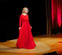 Благотворительный показ Red Dress МТС, фото № 108