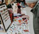 Ярмарка Sarafan market, фото № 23