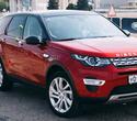 Jaguar & Land Rover Road Show 2016, фото № 76