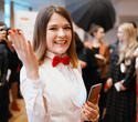 Благотворительный показ Red Dress МТС, фото № 18