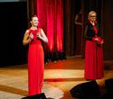 Благотворительный показ Red Dress МТС, фото № 118