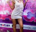 Next Clubber Dance, фото № 34