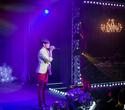Открытие Международного Фестиваля Караоке «Звезда Караоке 2012», фото № 30