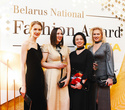 Belarus National Fashion Award by ZORKA, фото № 14