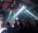 Dre Max Party, фото № 72