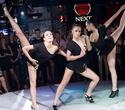 Next Clubber Dance, фото № 65