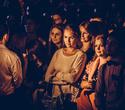 Концерт Смысловые галлюцинации, фото № 25