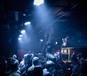 Playboy Party, фото № 117