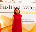 Belarus National Fashion Award by ZORKA, фото № 40