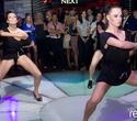 Next Clubber Dance, фото № 37