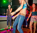 Все танцуют ногами!, фото № 115