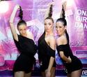 Next Clubber Dance, фото № 77