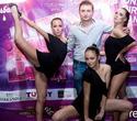 Next Clubber Dance, фото № 142