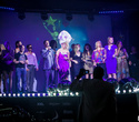 Открытие Международного Фестиваля Караоке «Звезда Караоке 2012», фото № 71