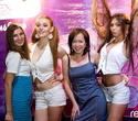 Next Clubber Dance, фото № 129