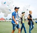 Фестиваль «Энергия лета 2017», фото № 54