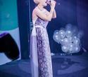 Открытие Международного Фестиваля Караоке «Звезда Караоке 2012», фото № 135