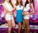 Next Clubber Dance, фото № 128