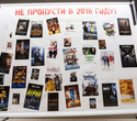 Презентация кинопремьер 2016 от Интерфильм Дистрибьюшн, фото № 7