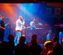 Концерт групп Радиоволна и Discowox, фото № 51