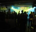 Сольный концерт группы Nizkiz, фото № 104