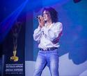 Открытие Международного Фестиваля Караоке «Звезда Караоке 2012», фото № 189