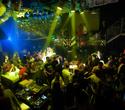 Dre Max Party, фото № 78