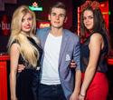 Playboy Party, фото № 40