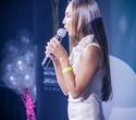Открытие Международного Фестиваля Караоке «Звезда Караоке 2012», фото № 208