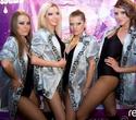 Next Clubber Dance, фото № 91