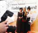 Belarus National Fashion Award by ZORKA, фото № 34