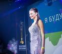 Открытие Международного Фестиваля Караоке «Звезда Караоке 2012», фото № 13