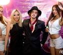 Next Clubber Dance, фото № 141