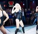 Next Clubber Dance, фото № 101