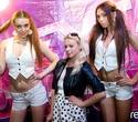 Next Clubber Dance, фото № 73