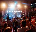 Концерт группы Земляне, фото № 53