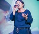 Открытие Международного Фестиваля Караоке «Звезда Караоке 2012», фото № 152