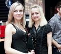 Exclusive Saturday: Dj Mutti (Moscow), фото № 87