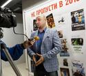 Презентация кинопремьер 2016 от Интерфильм Дистрибьюшн, фото № 9