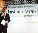 Belarus National Fashion Award by ZORKA, фото № 81