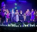 Открытие Международного Фестиваля Караоке «Звезда Караоке 2012», фото № 74