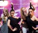 Next Clubber Dance, фото № 82