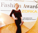 Belarus National Fashion Award by ZORKA, фото № 27