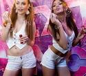 Next Clubber Dance, фото № 39
