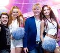 Next Clubber Dance, фото № 124