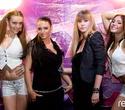 Next Clubber Dance, фото № 117