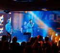 Концерт групп Радиоволна и Discowox, фото № 30