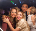 Dre Max Party, фото № 29