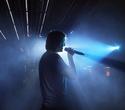 Сольный концерт группы Nizkiz, фото № 22